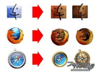 Macのアイコンをスチームパンク風に変える方法・LiteIcon