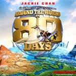 映画『80デイズ』と『八十日間世界一周』