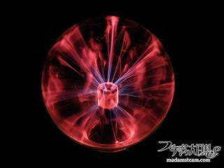 赤い光がうごめく不思議なライト・プラズマボールのしくみ
