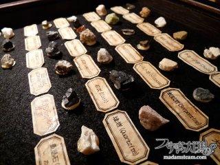 ヴィクトリア時代の鉱物・宝石ブーム! 私の鉱物コレクション