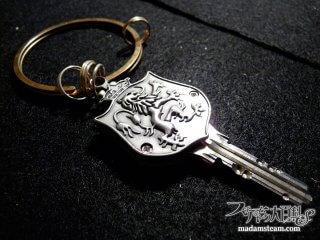 鍵と錠前の歴史とシャタレイン(鍵束)とアンティークな鍵カバー