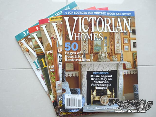 雑誌『VICTORIAN HOMES』
