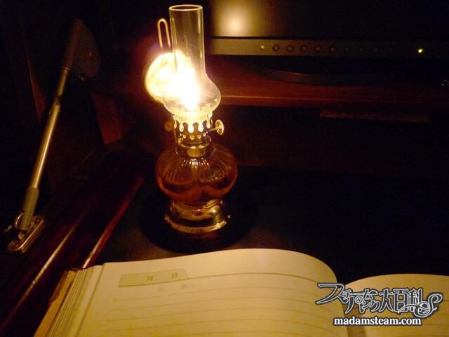 「オイルランプ」心和ませる癒しの光