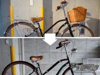 自転車のパーツ交換をしました「昭和レトロ自転車改造記【3】」