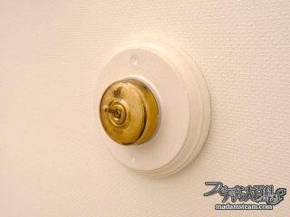 アンティークな真鍮のトグルスイッチ:ノーチラス号納戸改造記【4】