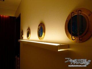 壁の照明とカーテンボックスの照明:ノーチラス号納戸改造記【8】