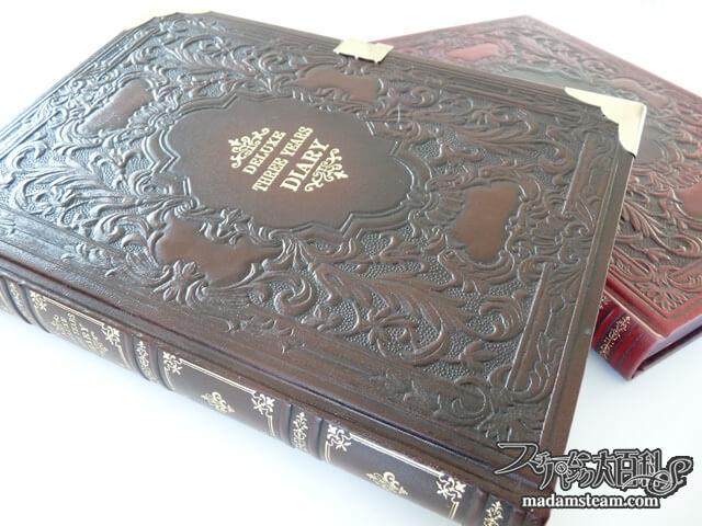 「日記のすゝめ」手書き日記で願いが叶う!
