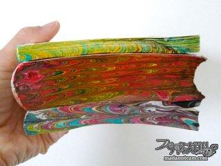 小口マーブリングの技法で、あなたの愛読書を美しく彩りましょう!
