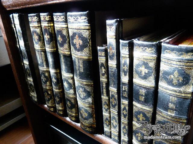「アンティークな本作り」目指せ洋書革装丁の図書室