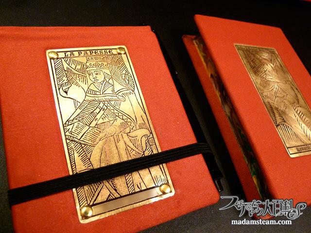 「クラシカルメモ帳」真鍮プレートのメモカバー