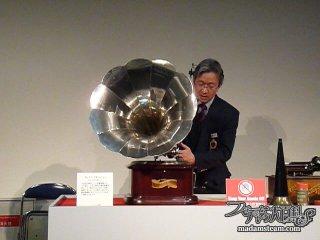 動画で見る&聴く蓄音機・産業技術記念館「蓄音機の発明展」