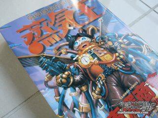 スチームパンクの先駆けコミック・正義の味方『蒸気王』(唐沢商會)