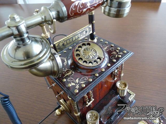 「スチームパンク電話機」据え置き型iPhone電話機