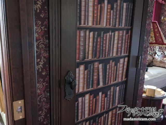蒸気邸改造記17:本棚……?じゃなくて隠し部屋