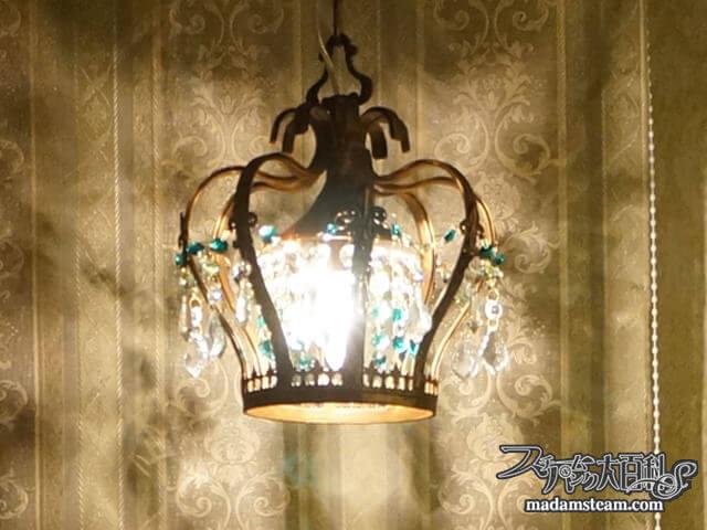 王冠シャンデリアを『緑柱石の宝冠』にミニ改造