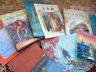 本当のお話を知っていますか? アンデルセン『人魚姫』絵本コレクション
