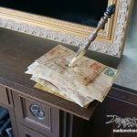 「手紙束のペーパナイフスタンド」ホームズの奇妙な癖