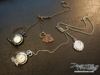 懐中時計のオシャレグッズ・アルバートチェーンとチェーンホールの作り方