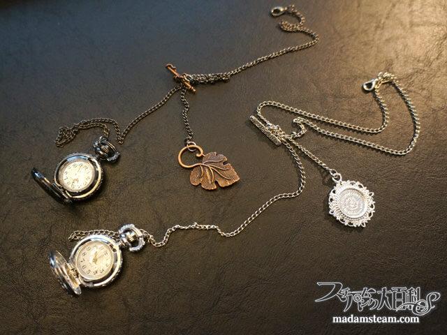 紳士淑女必携!『懐中時計アルバートチェーンの作り方』