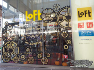 【期間限定】京都ロフトがスチームパンクに! ハロウィンマーケット