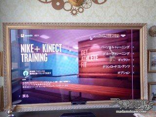 シャーロック・ホームズの肉体能力と『Nike+ Kinect Training』