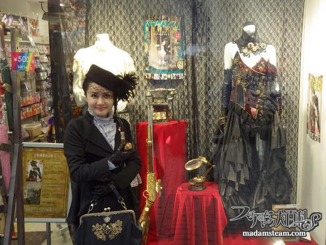 新宿オカダヤ『ネオヴィクトリアンDIYブック』作品展訪問