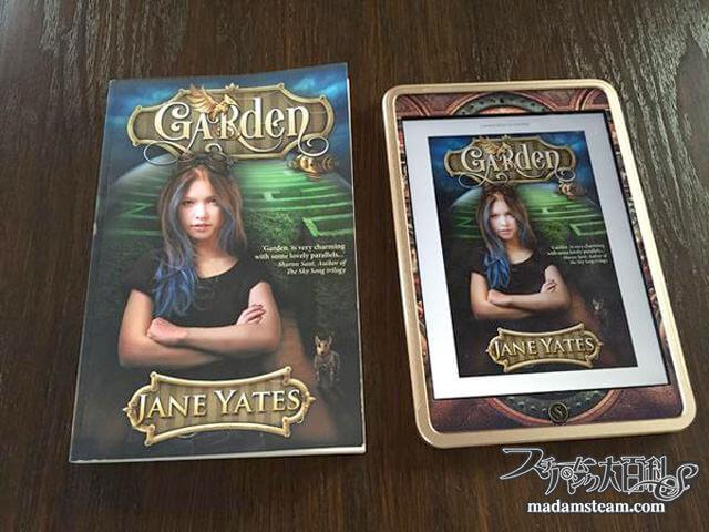 書籍 『Garden』英国スチームパンク作家Janeさん