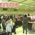 東海最大のスチームパンクイベント・日本蒸奇博覧会 in 名古屋に参加しました!