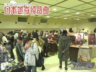 東海地区最大のスチームパンクイベント「日本蒸奇博覧会 in 名古屋」