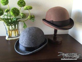 フェルトハットのつばの形を変えるハウツー「帽子の整形法」