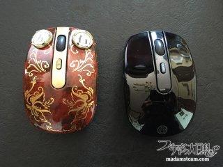 「スチームパンクマウス金鼠GONZO-2」マウスの改造法