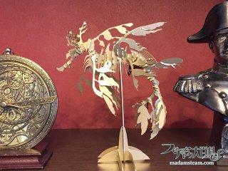 3D立体ペーパーパズルで遊ぼう「リーフィーシードラゴン」