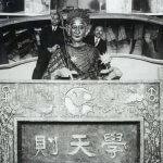 日本最初のロボット・学天則と西村真琴博士