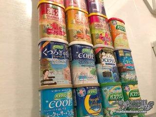 バスクリン&クナイプ・入浴剤個人的お薦めランキング【お風呂改造記4】
