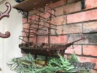 白木クラフトキットで作ろう! カティーサーク号の木製模型