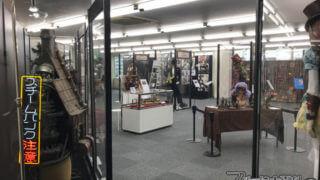 新宿オカダヤ・秋のスチパン祭りレポート(10月06日〜10月31日)