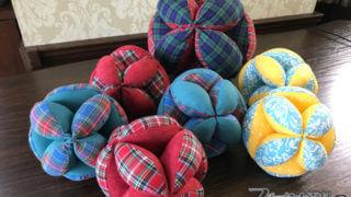 余り布でパッチワークボール(回転ゴマ・花ボール)を作ってみました