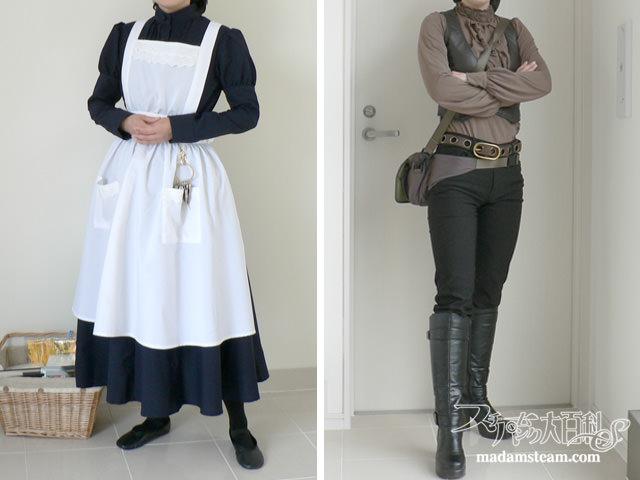 スチームパンクファッションとメイド服