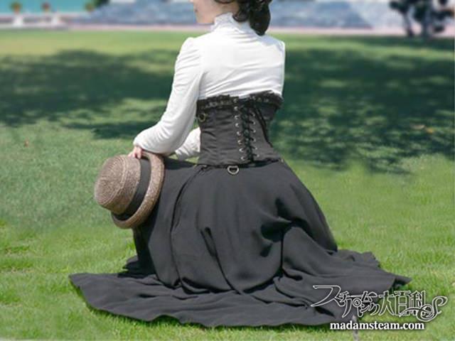 Victorian long skirt