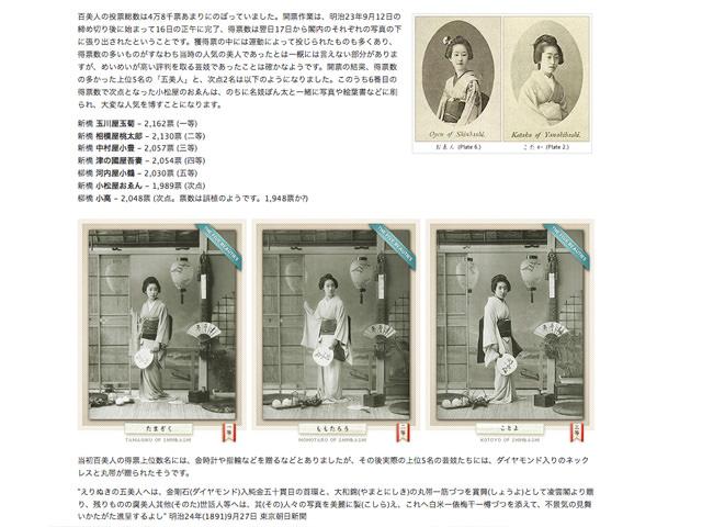 明治大正1868-1926