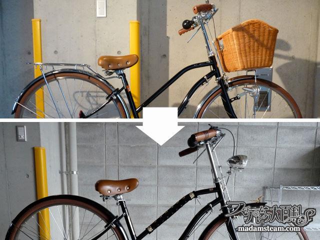 昭和レトロ自転車