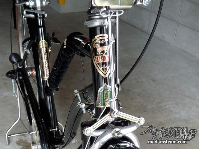 自転車バッヂ(バッジ)