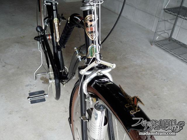 自転車風切り