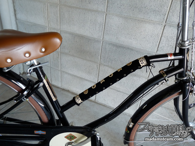 自転車フレームカバー