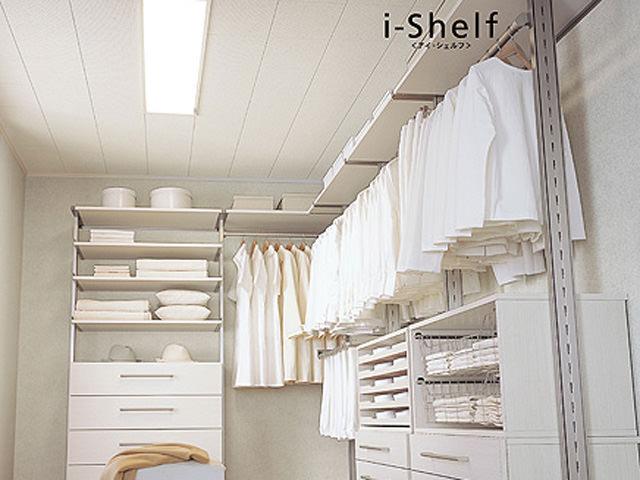 i-Shelf (アイシェルフ)