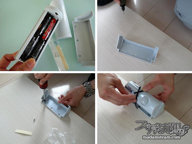 DIYクローゼットライト