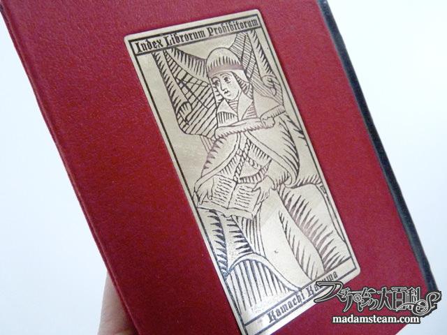 リアル「とある魔術の禁書目録」