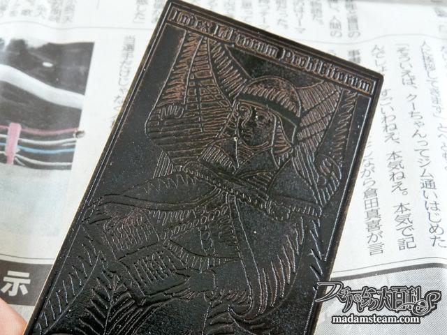 クラシカルメモ帳