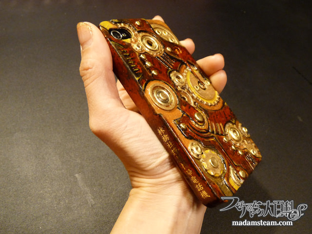Steampunk iPhone