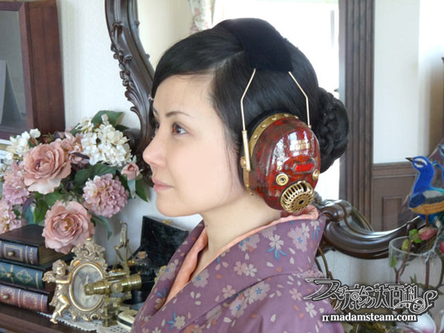 Steampunk Hearing Protector